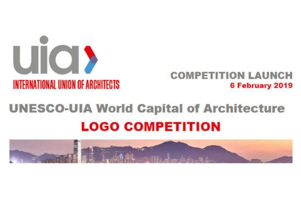 Concurso Logo Capital Mundial de la Arquitectura